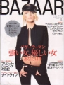 BRITNEY SPEARS Harper's Bazaar (10/01) JAPAN Magazine