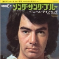 NEIL DIAMOND Song Sung Blue JAPAN 7