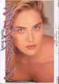 SHARON STONE Deluxe Color Cine Album JAPAN Picture Book
