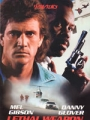 LETHAL WEAPON JAPAN Movie Program  MEL GIBSON