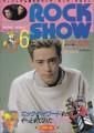 NICK HEYWARD Rock Show (6/84) JAPAN Magazine