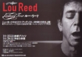 LOU REED 2000 JAPAN Promo Tour Flyer
