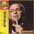 FRANK SINATRA New Gold Disc JAPAN LP