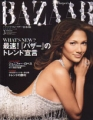 JENNIFER LOPEZ Harper`s Bazaar (3/03) JAPAN Magazine