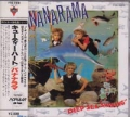 BANANARAMA Deep Sea Skiving JAPAN CD