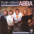 ABBA Under Attack JAPAN 7