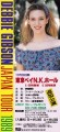 DEBBIE GIBSON 1989 JAPAN Promo Tour Flyer