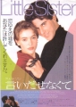 ALYSSA MILANO Little Sister JAPAN Promo Movie Flyer