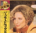 BARBRA STREISAND New Gold Disc JAPAN LP