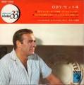 JAMES BOND 007 Hit 4 JAPAN 7