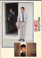 HARRISON FORD Witness Original JAPAN Movie Program