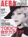 MADONNA Aera English (11/09) JAPAN Magazine