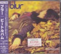 BLUR Beetlebum JAPAN CD5