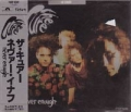 THE CURE Never Enough JAPAN CD3 in 5