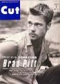 BRAD PITT Cut (7/96) JAPAN Magazine