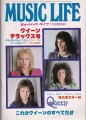 QUEEN Music Life Special 1976 JAPAN Magazine