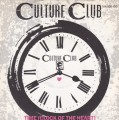 CULTURE CLUB Time (Clock Of The Heart) GERMANY 7