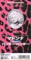 MADONNA Hanky Panky JAPAN CD3
