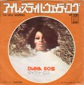 DIANA ROSS I'm Still Waiting JAPAN 7