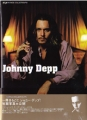 JOHNNY DEPP Vintage Collecion JAPAN Picture Book