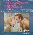 JAMES BOND 007 Matt Monro - From Russia With Love JAPAN 7