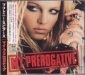BRITNEY SPEARS My Prerogative JAPAN CD5 w/4 Tracks