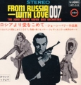 JAMES BOND 007 John Barry Seven & Orchestra - From Russia With Love JAPAN 7