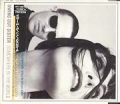 SWING OUT SISTER Somewhere In The World JAPAN CD5