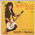 JOAN JETT AND THE BLACKHEARTS Fake Friends JAPAN 7