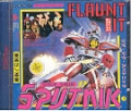 SIGUE SIGUE SPUTNIK Flaunt It/Dress For Excess UK CD
