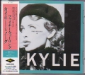 KYLIE MINOGUE Finer Feelings JAPAN CD5