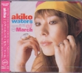 AKIKO Waters Of March JAPAN CD5 w/CORRINE DREWERY of SWING OUT SISTER