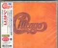 CHICAGO Live In Japan JAPAN 2CD