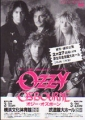 OZZY OZBOURNE 1989 JAPAN Promo Tour Flyer