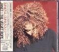 JANET JACKSON Velvet Rope JAPAN CD w/Bonus Track