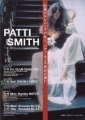 PATTI SMITH Japan Tour 2003 JAPAN Flyer