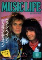 VAN HALEN Music Life (10/84) JAPAN Magazine