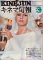 BRIGITTE BARDOT KineJun (3/72) JAPAN Magazine
