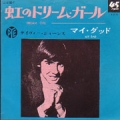 DAVY JONES Dream Girl JAPAN 7