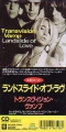 TRANSVISION VAMP Landslide Of Love JAPAN CD3