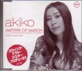 AKIKO Waters Of March JAPAN Promo CD5 w/CORRINE DREWERY of SWING OUT SISTER