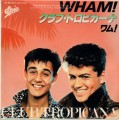 WHAM Club Tropicana JAPAN 7
