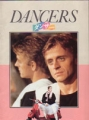 DANCERS Original JAPAN Movie Program  MIKHAIL BARYSHNIKOV