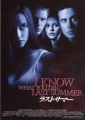 I KNOW WHAT YOU DID LAST SUMMER JAPAN Movie Program  JENNIFER LOVE HEWITT
