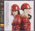 WEST END GIRLS West End Girls JAPAN CD w/1 Bonus Track
