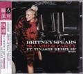 BRITNEY SPEARS Slumber Party feat.Tinashe Remix EP CHINA CD5