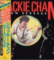 JACKIE CHAN New Special JAPAN LP w/Picture Label + White Vinyl