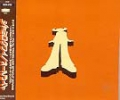JAMIROQUAI Alright JAPAN CD5 w/6 Tracks
