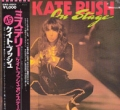 KATE BUSH On Stage JAPAN 12