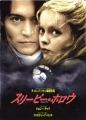 SLEEPY HOLLOW Original JAPAN Movie Press Book TIM BURTON JOHNNY DEPP